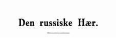 Den russiske Hær