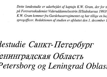 Landestudie (St. Petersborg og Leningrad Oblast)